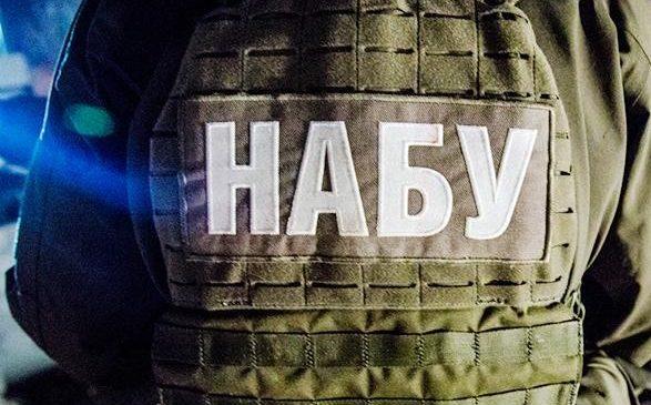 Детективу НАБУ пропонували $ 500 тис. хабара у справі, в якій фігурує Труханов
