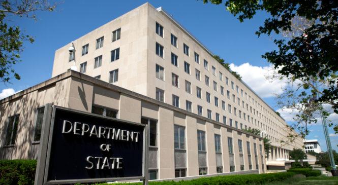 Держдеп США закликав переглянути норму про апеляцію в Антикорсуді