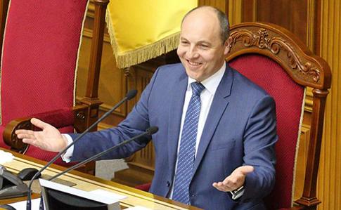 """Рада сказала """"так"""" запуску Антикорупційного суду"""