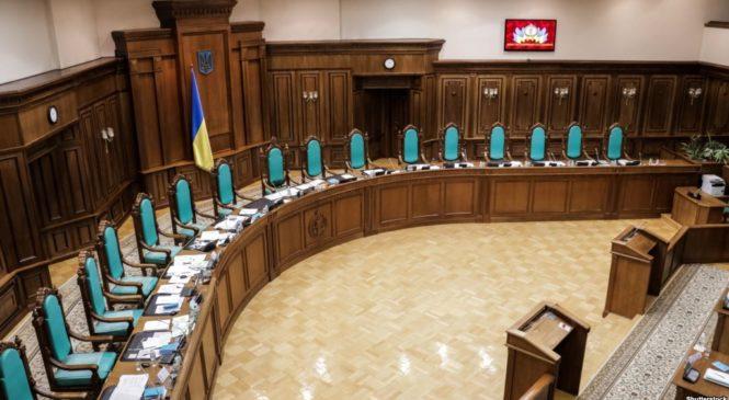 КСУ схвалив законопроект про скасування депутатської недоторканності – депутат