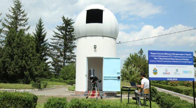 У Байковецькій ОТГ офіційно відкрили першу шкільну сільську автоматизовану обсерваторію
