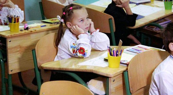 Пріоритети по-трускавецьки: на розваги – сотні тисяч з бюджету, для школярів-початківців – найдешевші меблі