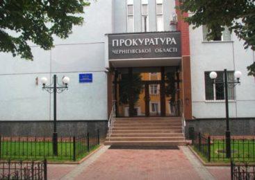 На Чернігівщині військового начальника затримано за хабарництво