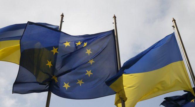 Rzeczpospolita: Корупція заводить відносини України з ЄС в глухий кут