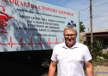 Авангардівська об'єднана громада Одещини поділилася історією успіху