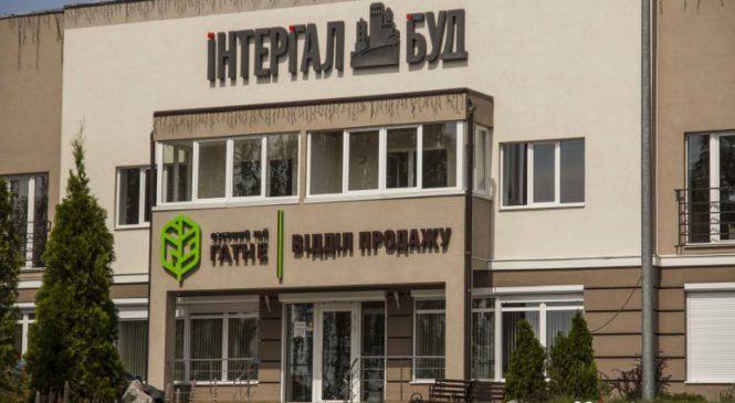 Корупція у дії: Мін'юст закупив квартири за завищеними цінами