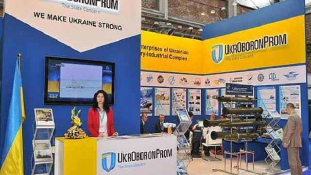 Відрядження від «Укроборонпрому»: хто отримує мільйони на квитках і проживанні