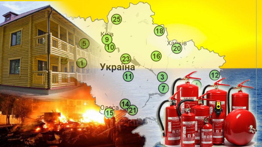 Стан протипожежної безпеки в дитячих таборах України. Інтерактивна карта