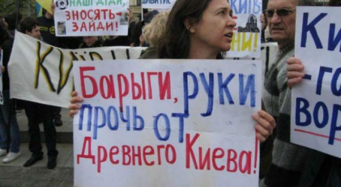 Полный список незаконных новостроек в Киеве во ІІ полугодии 2018 года