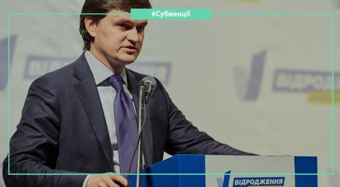 """Кримінал і фірми депутатів """"Відродження"""": куди поділися субвенції від нардепа Писаренка"""