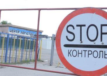 «Торгівля на крові»: чи покарали винних в оборудках з бойовиками на Донбасі?