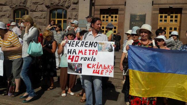 Троєщинці обурилися ініціативою Київради будувати дорогу всупереч Генплану
