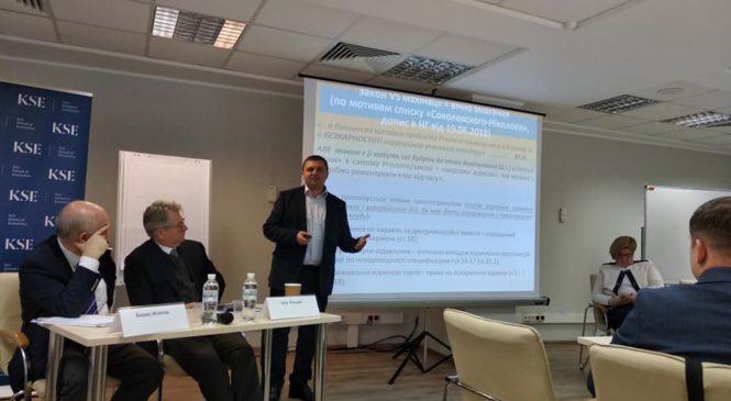 У Києві презентували новий проект закону про публічні закупівлі, який має на меті мінімізувати корупційні ризики