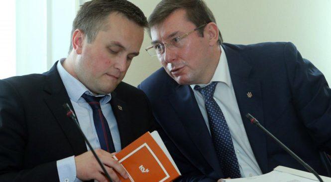 За нарахованими преміями серед керівників ГПУ Луценко пасе задніх, лідирує – Холодницький