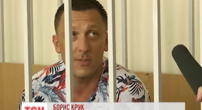 Понад рік Деснянський суд не оновлює в реєстрі інформацію по справі сина екс-нардепа Бориса Крука