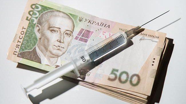 Медзаклади Кіровоградщини витратили понад півмільярда гривень: що і у кого купили
