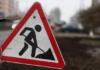 Фірма з тримісячним стажем до Нового року освоїть понад 400 тисяч на ремонті дороги в Харкові