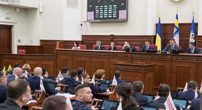 Київрада покращить доступ громадян до своїх рішень