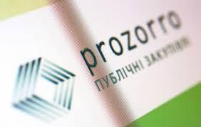 Розроблено інструмент для миттєвого виявлення змов у ProZorro