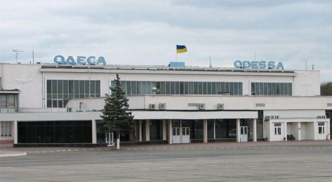 Одеський аеропорт. Поки НАБУ розслідує – заробітки ідуть