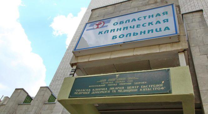 У Харкові призупинили перший в історії конкурс на посаду головлікаря обласної лікарні