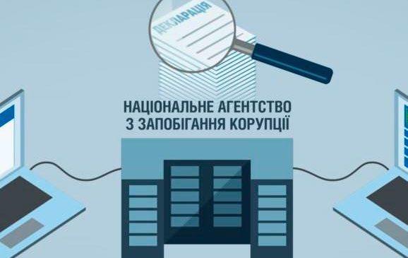 НАЗК пообіцяло перевіряти декларації ТОП-посадовців першочергово