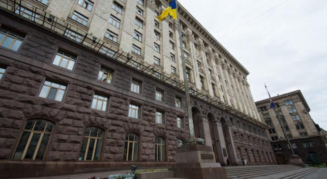 Сконтактувати з депутатами Київради допоможе новостворений мобільний додаток