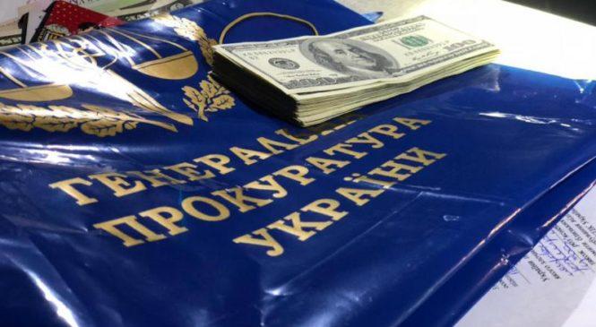 Справу викритого на хабарі прокурора ГПУ передали до суду – НАБУ