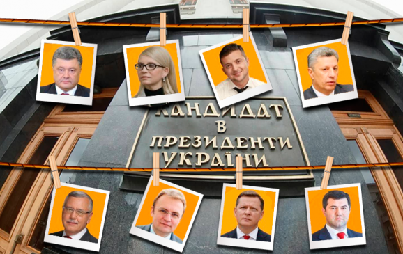 Кандидатам в Президенти оголосили антикорупційний порядок денний
