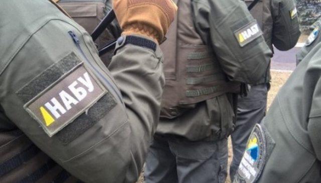 НАБУ повідомило про підозру помічнику народного депутата