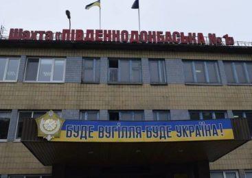 Ігри в конкуренцію на Донбасі