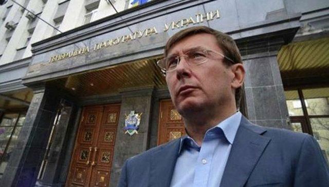 У ГПУ вдалися до автовідповідача на запити: результати 10 днів акції #МосійчукПідАрешт
