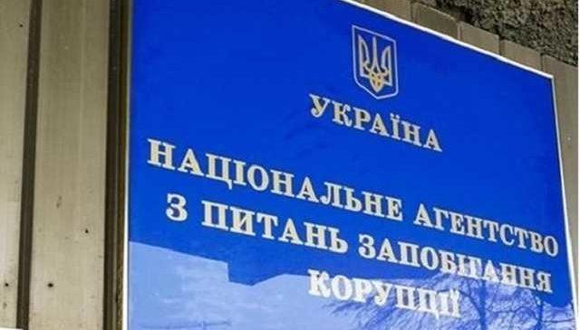 У НАЗК виявили, що тридцять посадовців не подали декларації