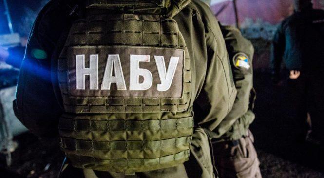 314 обвинувачених та 149 підозрюваних у топ-корупції: у НАБУ підсумували роботу у лютому-2019