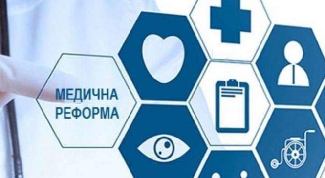 З 1 квітня МОЗ більше не оплачує медичні послуги за пацієнтів без декларацій