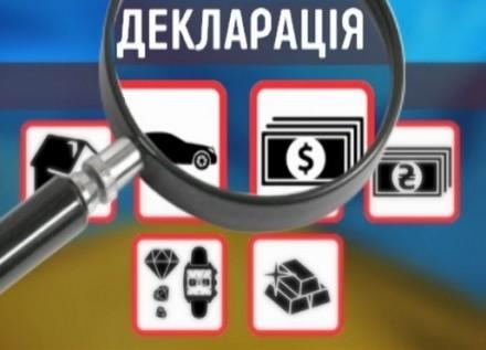 На Харківщині екс-поліцейського покарали громадськими роботами за неподану декларацію