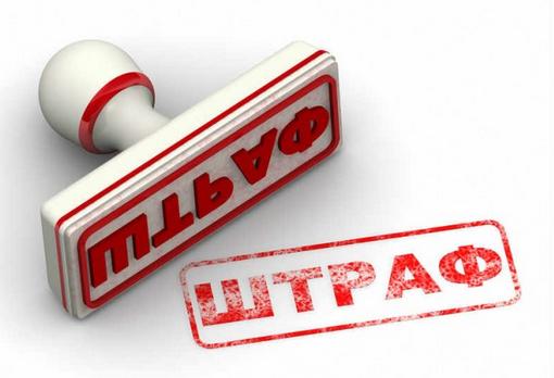 АМКУ оштрафував на 1,5 млн фірми, які змовилися для виграшу тендеру на ремонт лікувально-діагностичного центру у Львові