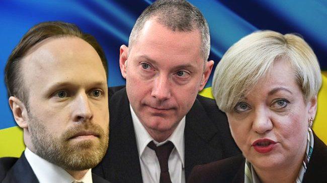 У ГПУ викликали Гонтареву, Ложкіна і Філатова для вручення підозри у справі Курченка
