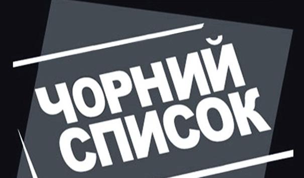 Кропивницька фірма-учасник «чорного списку» АМКУ отримала замовлень на майже 3,5 мільйони гривень