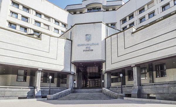 КСУ визнав неконституційним авансовий платіж до виконавчої служби