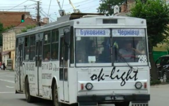 Словаччина-Польща-Україна: довга дорога чеських тролейбусів до Чернівців
