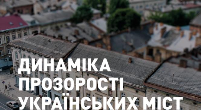 Дослідження ТІ: Як за два роки змінились українські міста