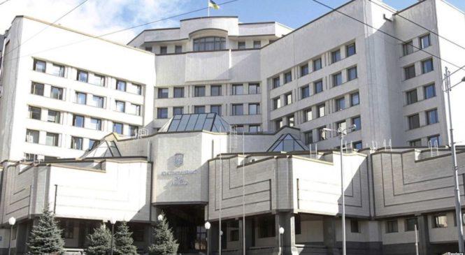 Рішення КСУ: Обов'язкове е-декларування активістів – неконституційне