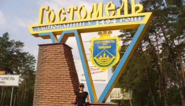 Під Києвом розікрали гроші на ремонті прибудинкової території