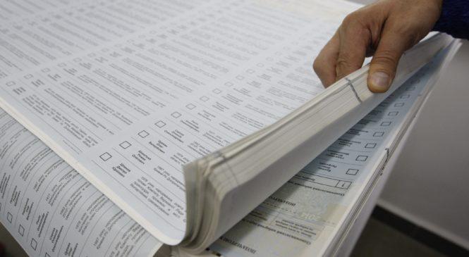 Низка активістів-антикорупціонерів потрапили у списки політичних партій