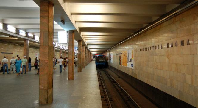 З 1 вересня при будівництві станцій метро мають обов'язково передбачатися туалети для пасажирів