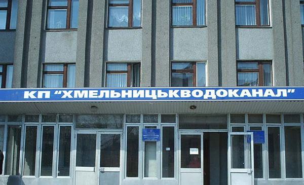 """Поліція """"зайнялася"""" КП """"Хмельницькводоканал"""" після проведеного аудиту реконструкції колектора"""