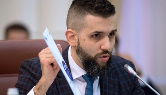 """Зрадою тижня Нефьодов назвав факти, викладені в розслідуванні """"БЛОГЕРІВ"""""""
